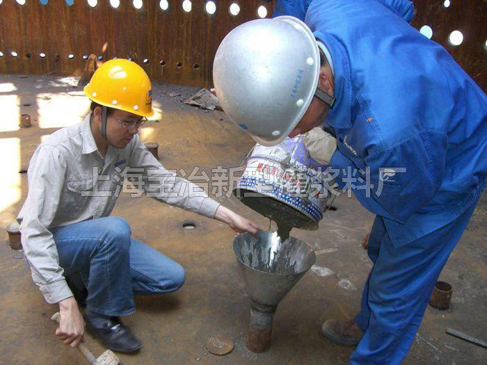 经销水泥基灌浆料 缩短工期 修补砂浆批发