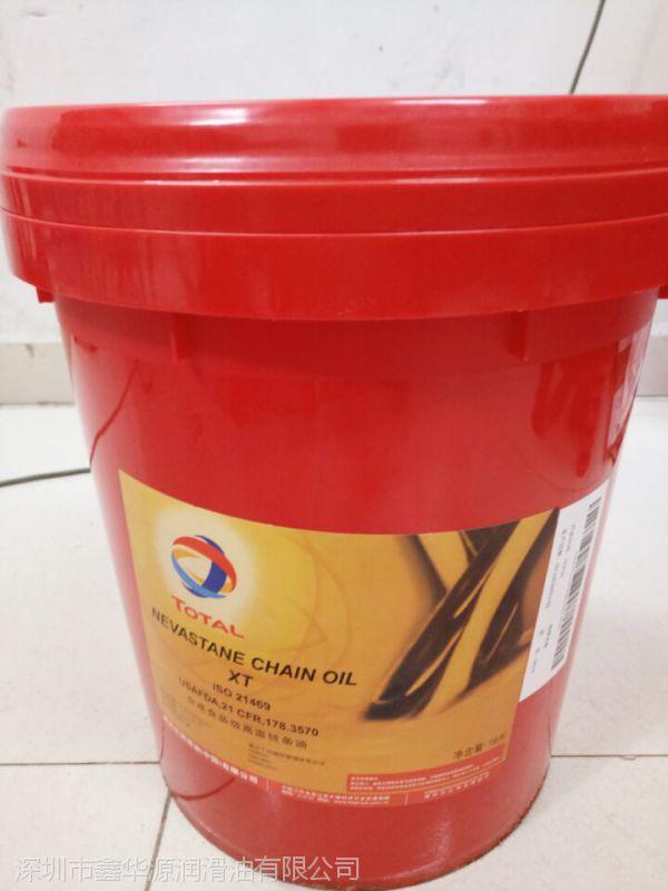 道达尔CARTER SY WM 320合成闭式齿轮油 ISO VG320#号