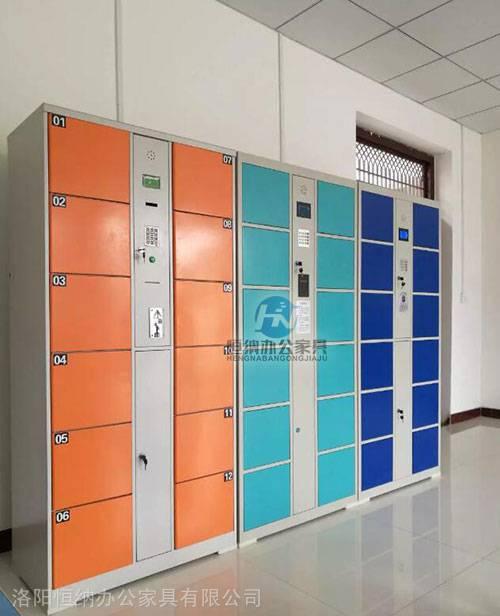 辽宁、沈阳36门条码自助寄存柜价格 多功能电子寄存柜多少钱 带语音提示