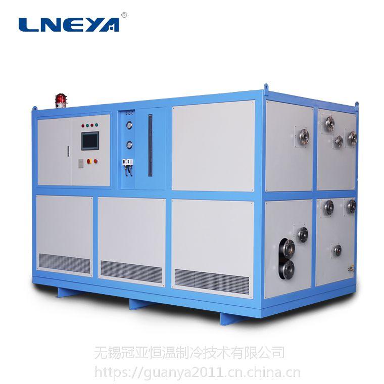 冠亚化合反应使用快速降温工业冷水机质保一年