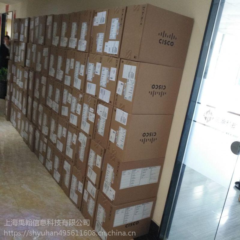 "CISCO思科SX20视频会议系统上海禹翰科技""促销中"""
