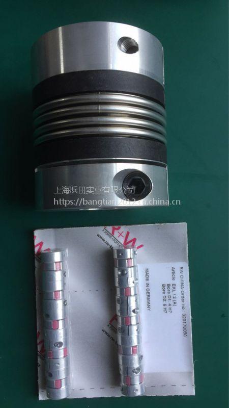 哈默纳科螺旋角模组谐波齿轮箱SHG-45-80-2UH