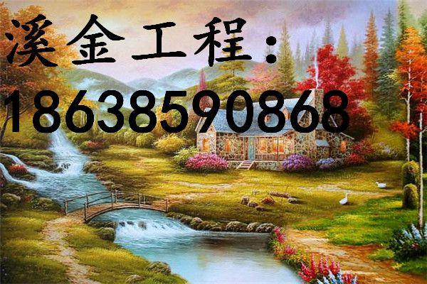 http://himg.china.cn/0/4_722_237400_600_400.jpg