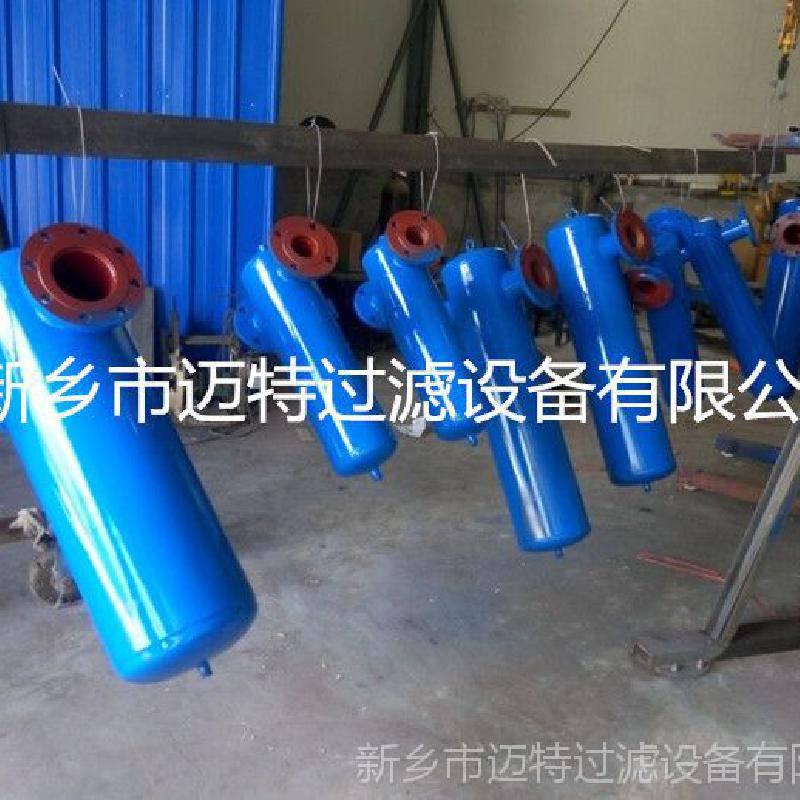 迈特供应沼气脱水罐不锈钢304/316L螺旋气液分离器