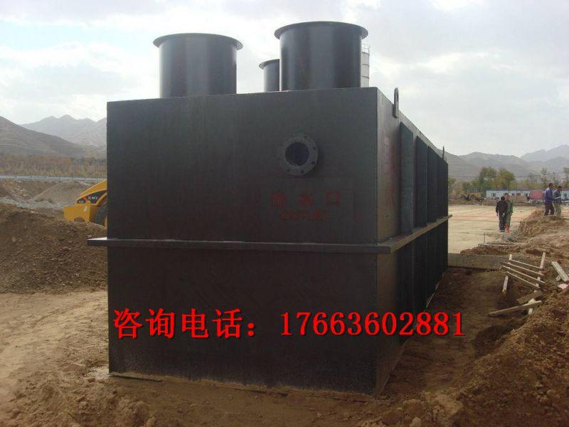 供应天源地理式污水处理设备 农村小区污水改造工程