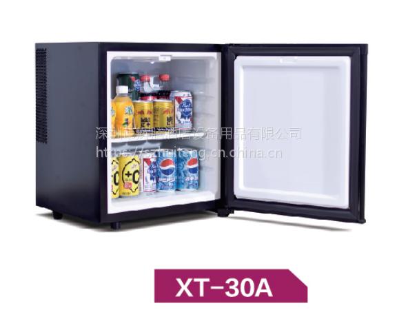 煊霆小冰箱XT-30A 酒店客房冰箱