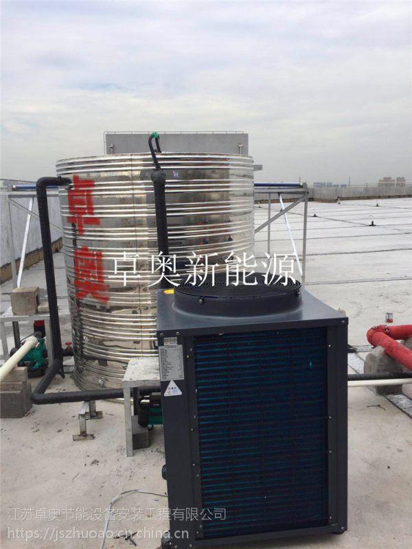 常州马杭工厂安装奥栋品牌太阳能加空气能热水工程