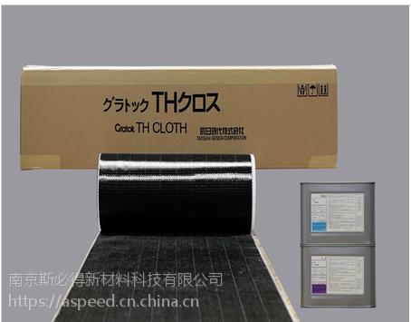 TH系列纤维复合材配套胶-辰日进口碳纤维配套胶,碳布胶,碳纤维底胶