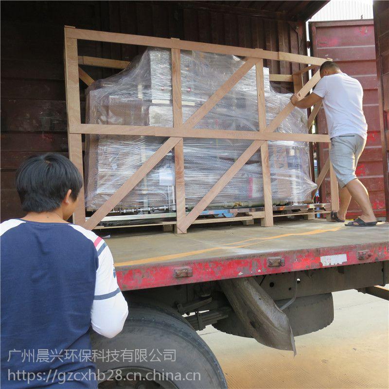 现货供应0.5吨单极水处理反渗透医药提纯浓缩分离设备找晨兴制造