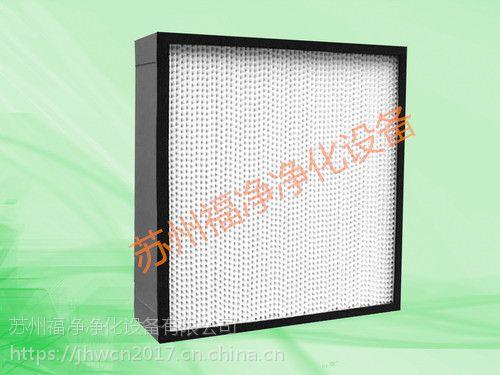 福净净化STX有隔板高效过滤器丨质优价廉行业品牌
