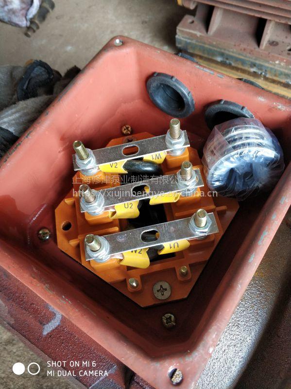 高杨程喷淋泵XBD8.0/10G-L多级单级消防泵组XBD14/50消火栓泵3CF标准一对一AB签