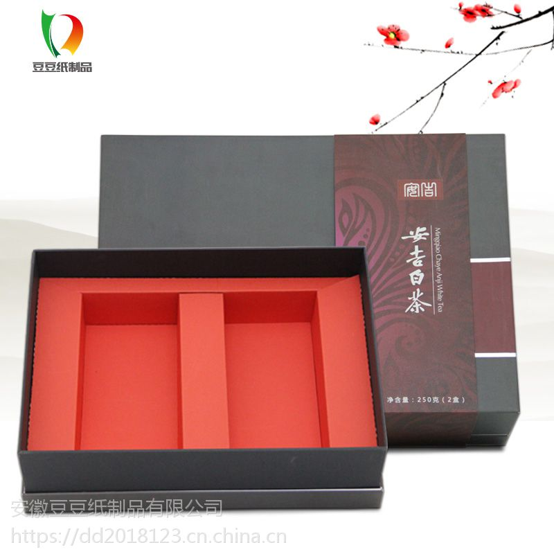 厂家直销天地盖茶叶盒食品 化妆品 礼品 包装盒印刷设计