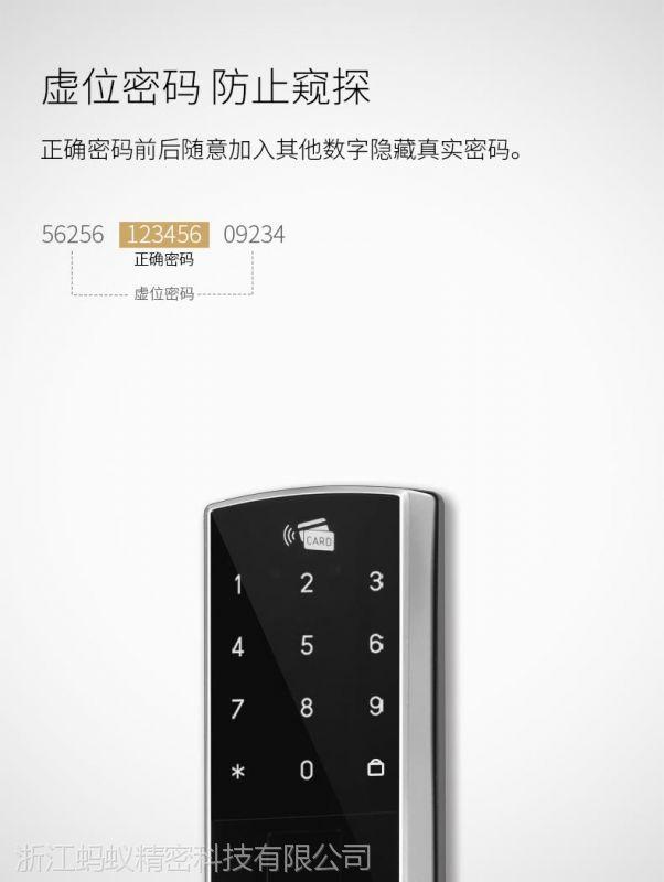 纽威尔Touch1全自动智能锁 指纹锁 newell进口品牌