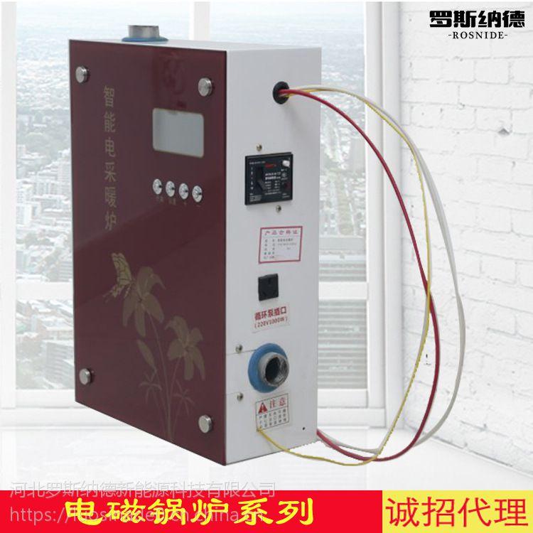 厂家批发 采暖炉电阻式加热 电锅炉采暖电阻采暖 电加热大功率炉
