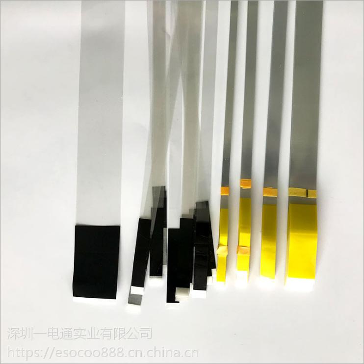 深圳一电通厂家供应优质SMT黄色接料引带防静电