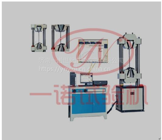 预应力钢绞线拉力试验机型号厂家