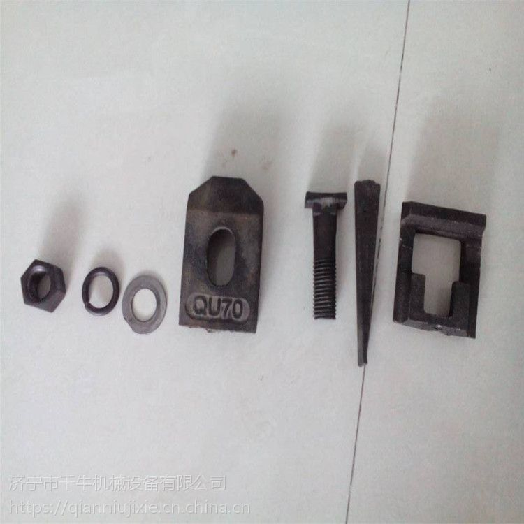 QU80压轨器,TG压轨器,压轨器,焊接式压轨器,WJK压轨器