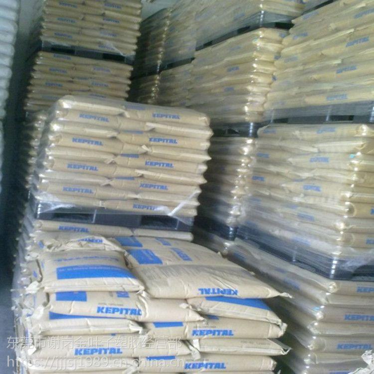 中粘度POM 聚甲醛原料 抗蠕变 轴承齿轮料 韩国工程塑料 F20-02