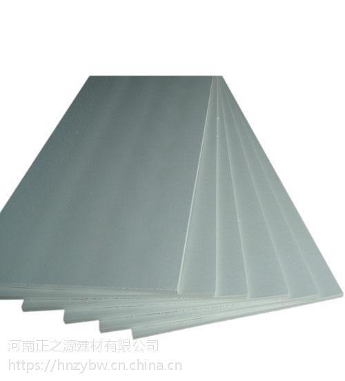 河南正之源开封XPS外墙保温材料有限公司/兰考挤塑板厂