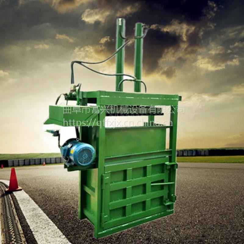 废铁铁皮打包机 富兴棉纺织品压包机 油桶压块机厂家