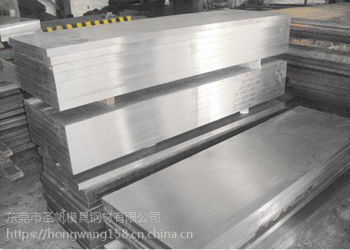 DC05+ZE75/75 电镀锌板