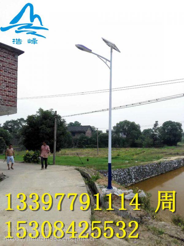 广西浦北农村路灯 来宾太阳能路灯批发报价找浩峰厂家LED路灯