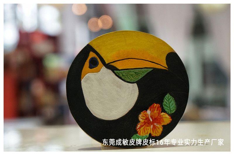 PU仿皮杯垫 花卉皮革杯垫 厂家生产定制