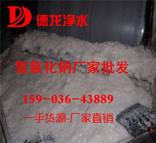 http://himg.china.cn/0/4_723_235888_600_550.jpg