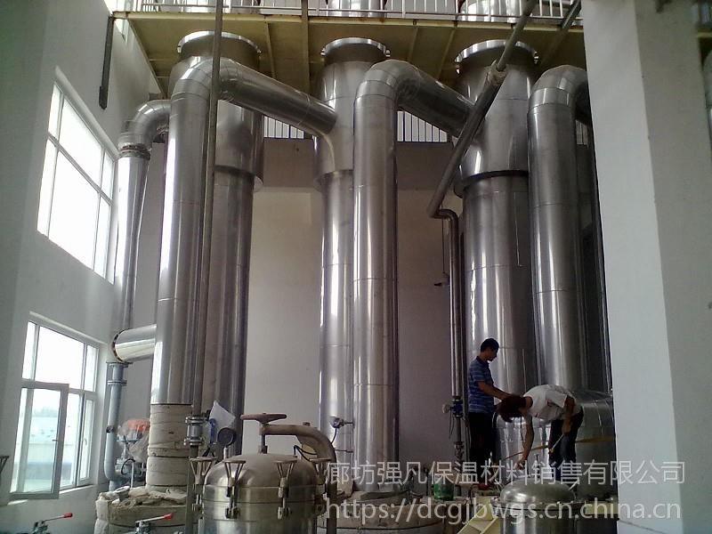 濮阳橡胶管道保温施工多少钱一米