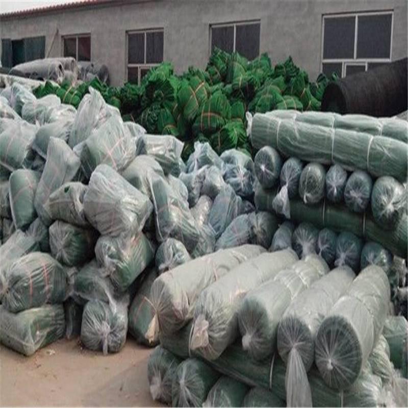 矿场环保防尘网 三针盖土网厂家 两针盖土网生产
