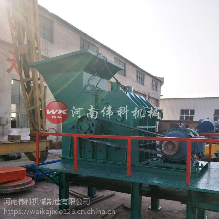 高产型废钢粉碎机 金属钢渣破碎机特点 结构简单