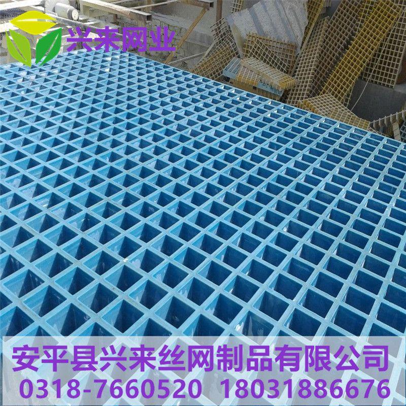 400雨篦子 玻璃钢格栅合同 玻璃钢格栅的特点