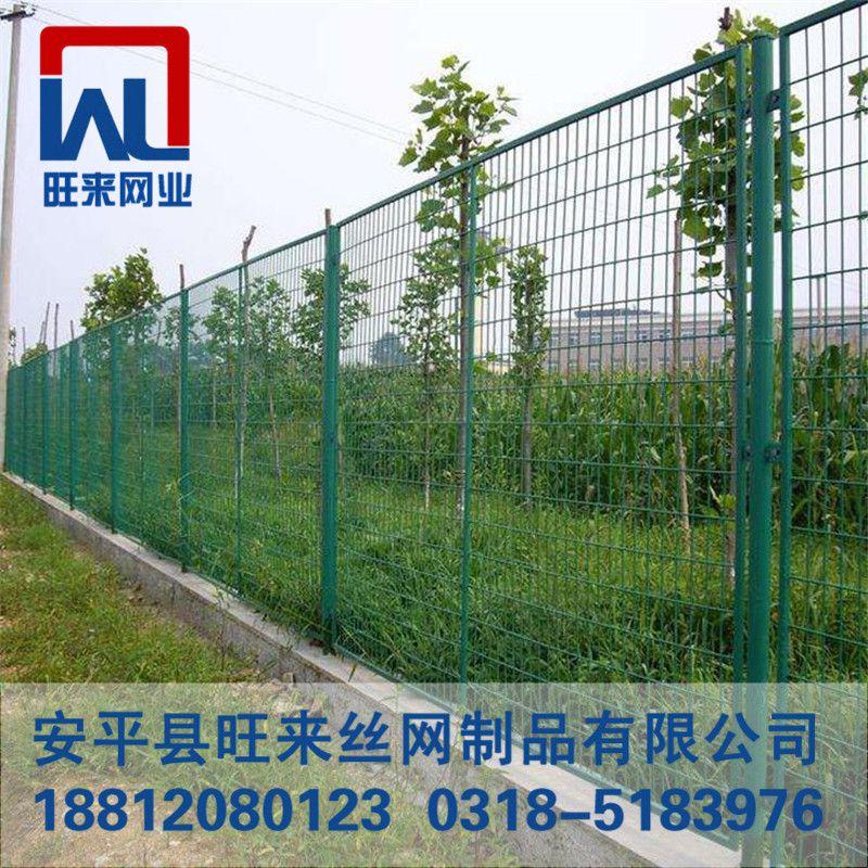 钢丝网围栏 工地围栏网 护栏网厂家 养殖防护栏