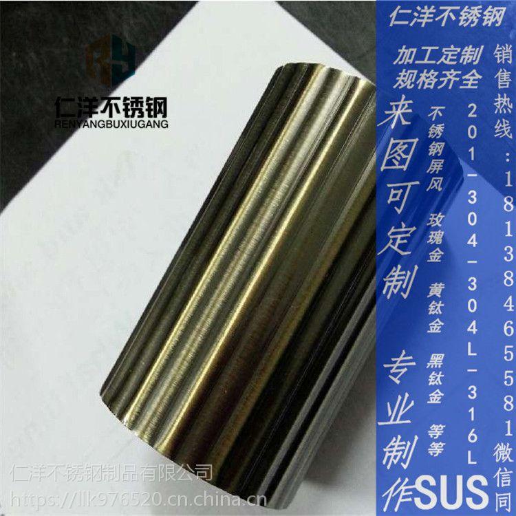 304不锈钢玫瑰金方管,镜面黄钛金扁管,黑钛金圆管,封油无指纹彩色图片