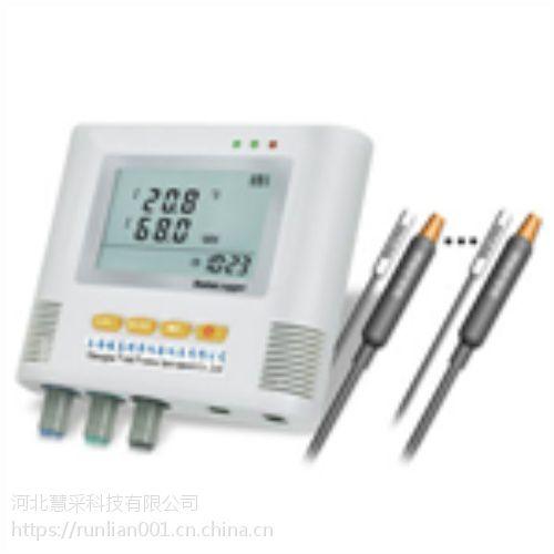 兴宁电子温度记录仪 L95-8电子温度记录仪哪家专业