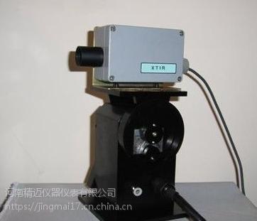 ZZ烧结车扫描测温云台 XTIR-S