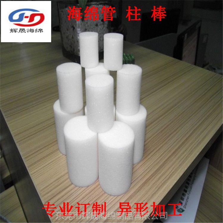 辉晟订做过滤棉海绵柱子 透气净化圆柱形加湿器海绵