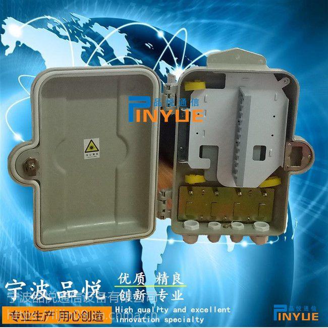 12芯光纤分线箱厂家热销