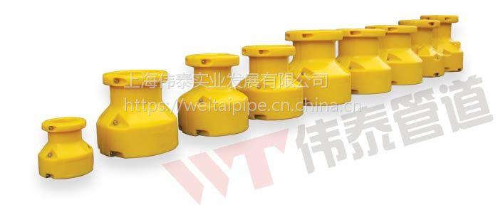 供应上海伟泰耐腐蚀性海缆弯曲限制器
