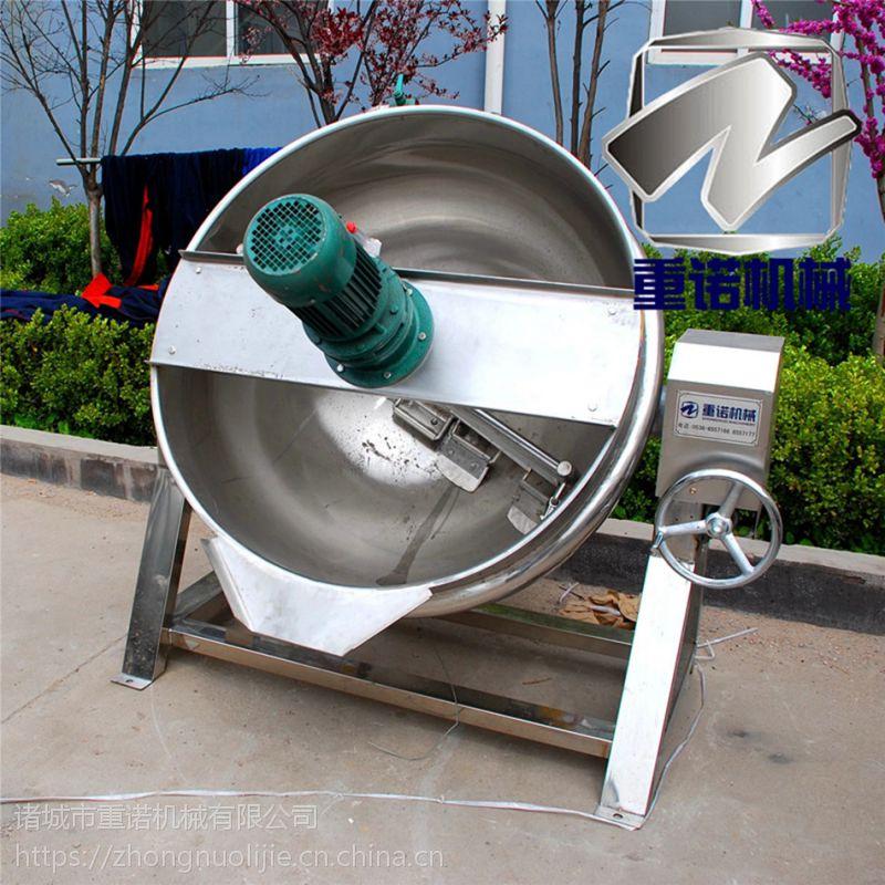 小型夹层锅,不锈钢夹层锅,夹层锅厂家
