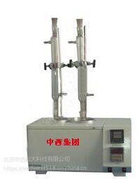 中西 工业芳烃铜片腐蚀测定仪 型号:HC99-HCR4200 库号:M16989