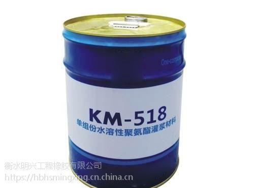 高弹性防水桶装涂料