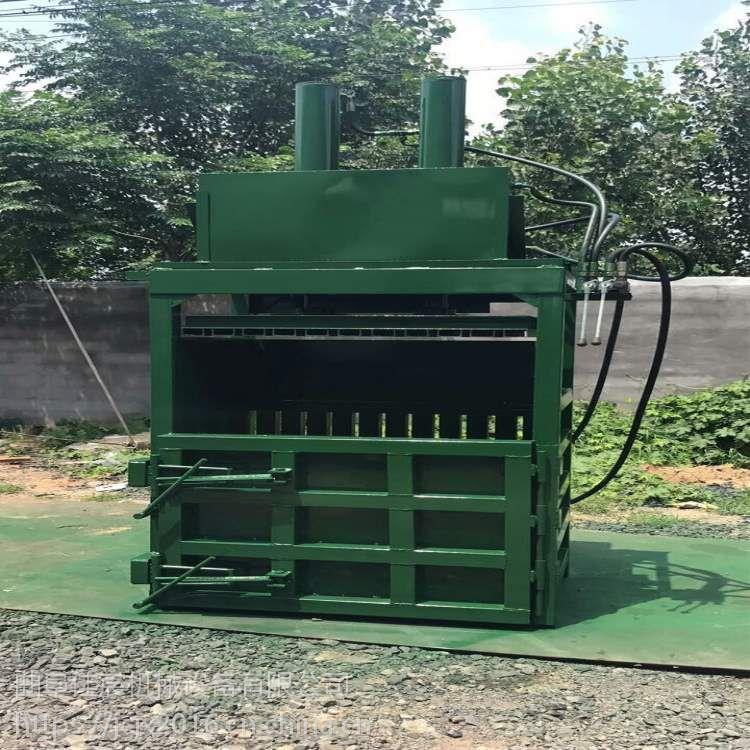 厂家供应30吨立式废纸液压打包机 两相电药材布匹压包压块机