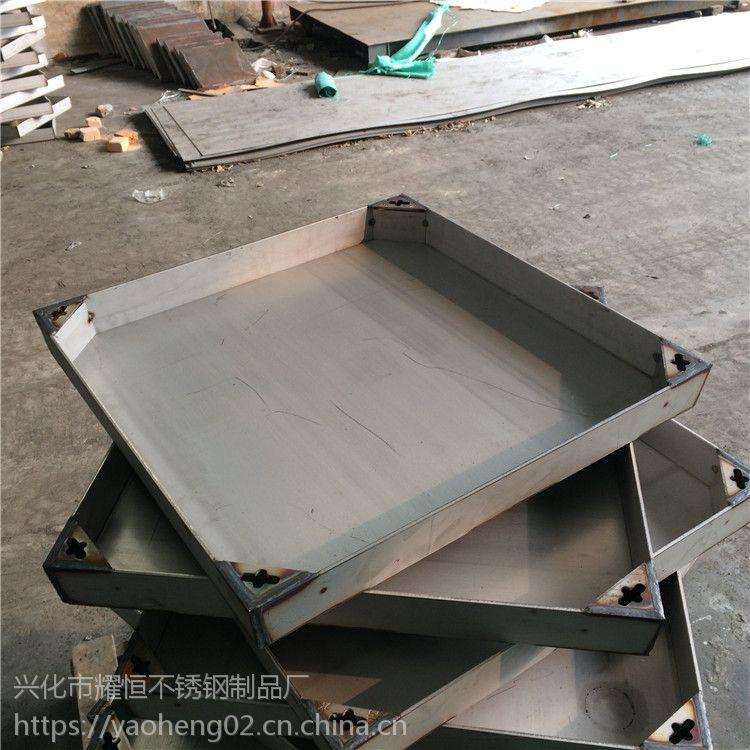 耀恒 定制国标不锈钢隐形井盖 不锈钢下沉式井盖 非标定制