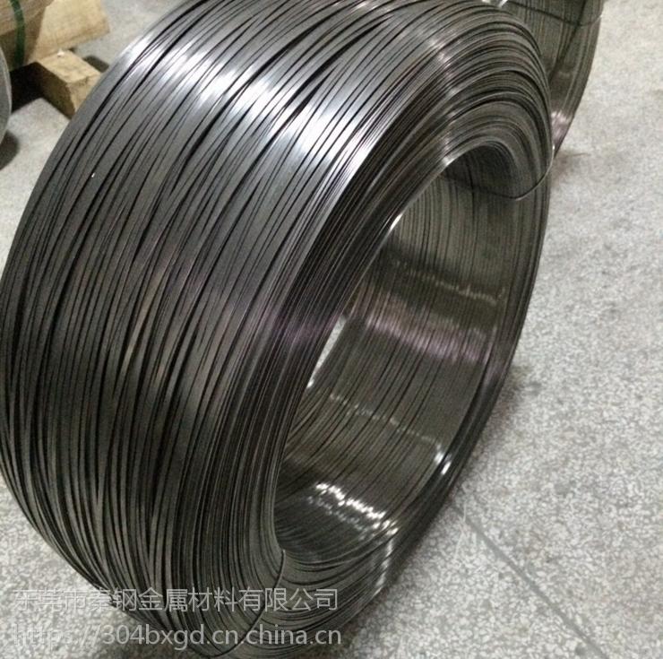生产0.6*2.8mm 不锈钢扁线弹簧线手环专用线材
