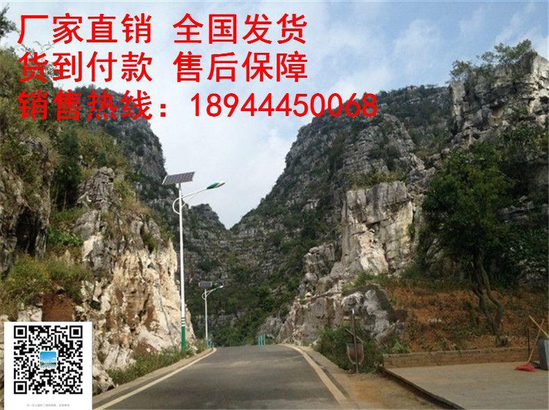 http://himg.china.cn/0/4_724_238692_790_590.jpg