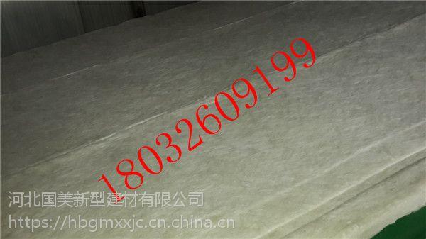 五常市密度110Kg硅酸铝纤维棉一立方价格 硅酸铝甩丝毯质量