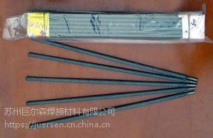 d998 d999耐磨堆焊焊条 高硬度耐磨电焊条超耐磨合金堆焊焊条 型号