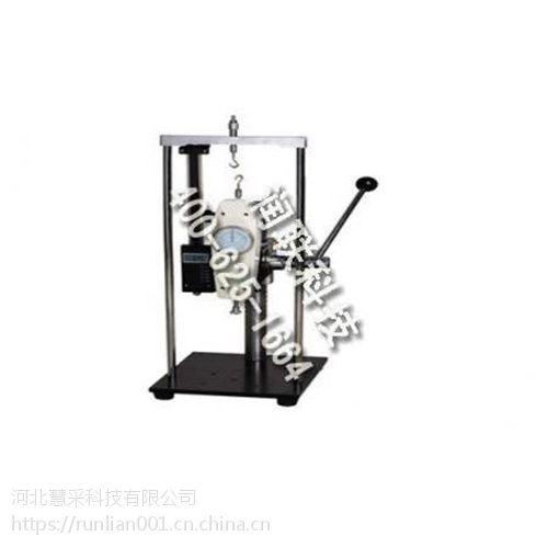 枣阳手动拉压力测试架 手动拉压力测试架HST-S多少钱一台