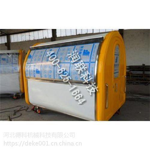 贵港电动餐车 电动餐车2150x1600x2200mm批发代理